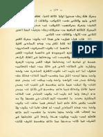 Averroes-Compendio-de-Metafisica-Arabe-Espanol 376.pdf