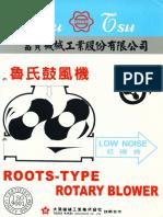 Blower Fu Tsu