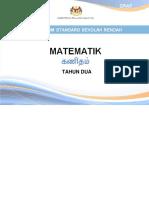DSK KSSR Matematik Tahun 2 SJKT
