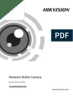 12XX_22XX_Quick Start Guide of Network Bullet Camera