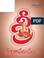 SreeRamanuja Brochure