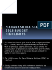 Mh State Budget and Schemes