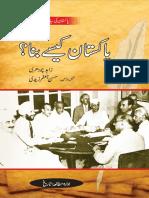Pakistan Kaisey Bana