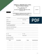 Registration Form Interior Design