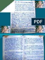Kala Kola Cheyyappetumbol - Malayalam - Subramanian A