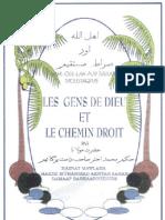 French - Ahlullah Aur Sirat e Mustaqeem