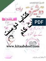 dosheezamay2016_www.kitaabdost.com.pdf