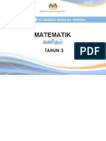 DSK KSSR Matematik Tahun 3 SJKT