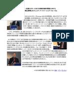 KPF概要(2016年3月9日)