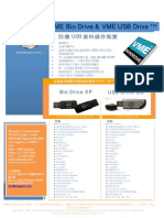 VME BioDrive Flash Drive - Tranditional Chinese