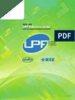UPF Guide 2009