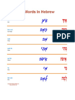 question_words_in_hebrew.pdf