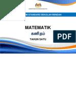 DSK KSSR Matematik Tahun 1 SJKT