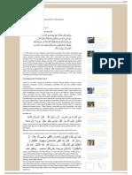 TAM TAM Kandungan Surah Al Maidah Ayat 32