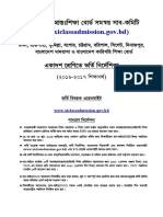 HSC Admission 2016