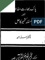 Pak Bharat Mafahimat Aur Masala-e-Kashmir Ka Hal