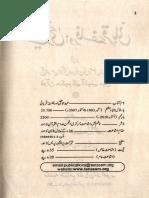 BU 3 02 Eid Ul Azha Aur Falsfa f Qurbani