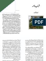 Shahab Nama Part-11   شھاب نامہ