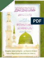 Khulashoh al Madad al Nabawiy (خلاصة المدد النّبوي).pdf