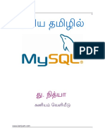 Learn MySQL in Tamil