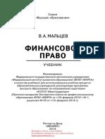 26763.pdf