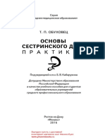 26888.pdf