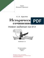 27651.pdf