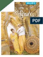 Wedding.pdf