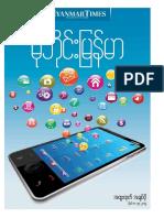 Mobile Myanmar.pdf