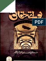 Boltay Haqaiq by Maulana Muhammad Yusuf Ludhianvi