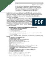qsort_int.pdf