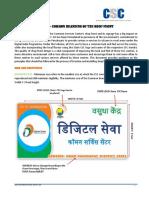 CSC-2-0-Common-Branding-Guideline-Ver-1(1).pdf