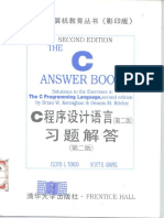 The C Answer Book_ Solutions to the Exercises in 'the C Programming Language,' Second Edition-Prentice Hall (1988)