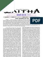 No. 17 Zaitha 09.05