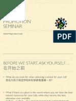 GVS Promotion Seminar