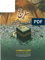 Haj Book Urdu