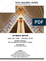 May 28, 2016 Shabbat Card