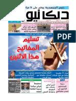 1528_pdf.pdf