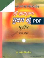 Sri Gur Partap Suraj Granth Vol3rd Ajit Singh Aulakh Punjabi