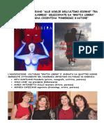 Presentato a Cosenza, il romanzo di Sergio Ruggiero, Alle soglie dell'ultimo giorno