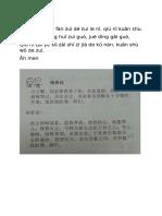 huǐ juì jīng - Mandarin Act of Contrition