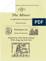 Minor Program