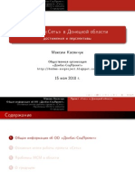 2010-05-15_Presentation-on-Network-project-results