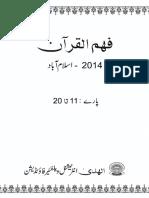 FQ2014 Isl Transcription 11-20