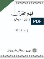 FQ2014 Isl Transcription 1-10