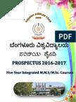 Prospectus-Integrated-MMS-MSc-2016-2017.pdf