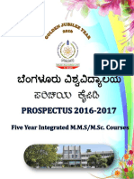 Prospectus-Integrated-MMS-MSc-2016-2017.pdf