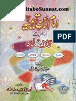 Imam Ibne Taimia Aur Un K Talamza
