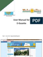 E Gazette User Manual PDF 21