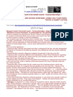 2016-05-26 Rampant fraud in the Israeli courts - Conservatorships //  הונאות למכביר בבתי המשפט - אפוטרופסים